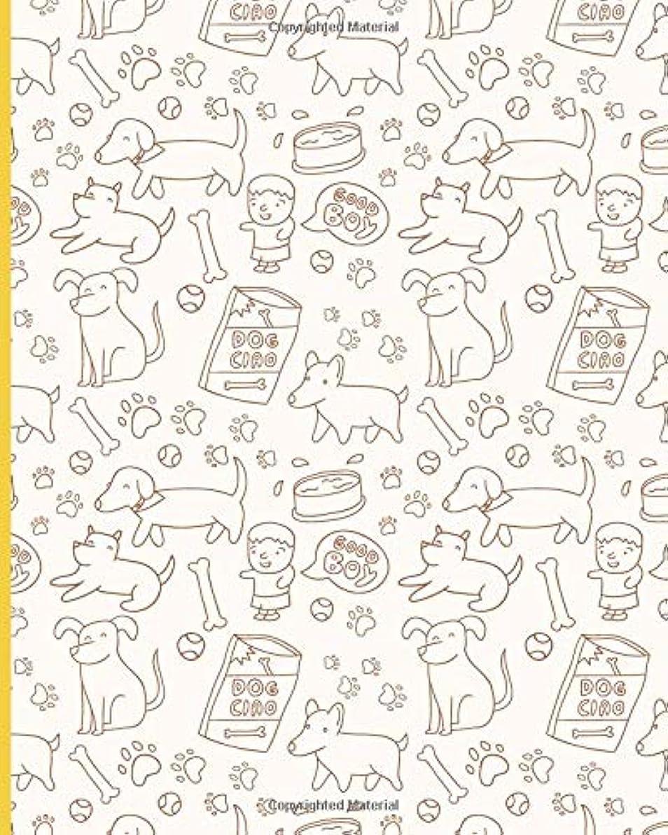 記憶に残るマットユダヤ人Blank Lined Journal Notebook: Writing Notes and Journaling | Hand Drawn Dog Pattern Cover