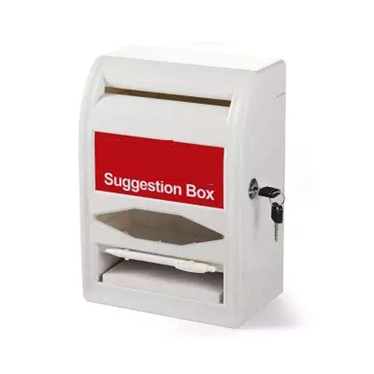 薬理学夜明けジャンプXJZxX ロック付きメールボックスレポートボックスクリエイティブレターボックスパトロールサインボックスクレームボックスパーセルボックス