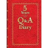 5Years Q&A Diary 1日1問5年日記〔改定新版〕