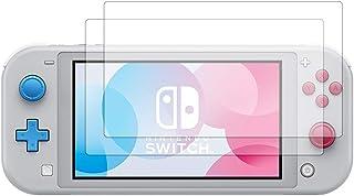 メディアカバーマーケット【専用】Nintendo Switch Lite ザシアン・ザマゼンタ 2枚組 機種用【強化ガラス同等の硬度9H ブルーライトカット 反射防止 液晶保護 フィルム】