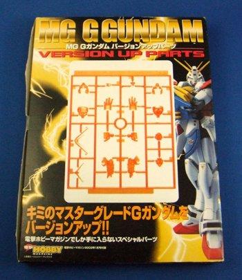 BANDAI 【電撃ホビーマガジン2002年1月号付録】 MG Gガンダムバージョンアップパーツ 《プラモデル》