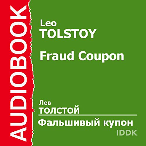 The Forged Coupon [Russian Edition] audiobook cover art