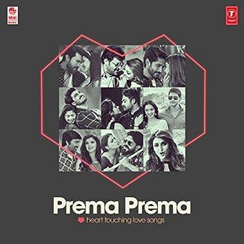 Prema Prema - Heart Touching Love Songs