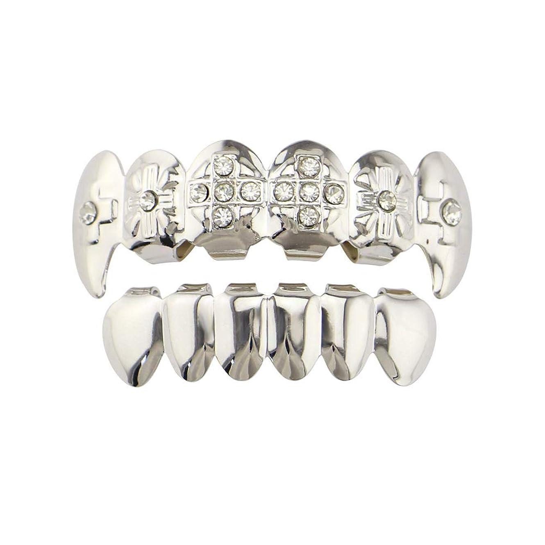 狼計算あご歯グリルヒップホップセット(トップ&ボトム)クリスタルCZ男性/女性のギフトのための金/スライバの歯のグリルキャップが付いています