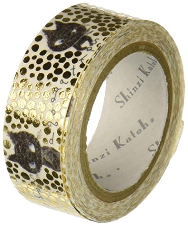 SEAL-DO Design Masking Tape (ks-dt-10009)