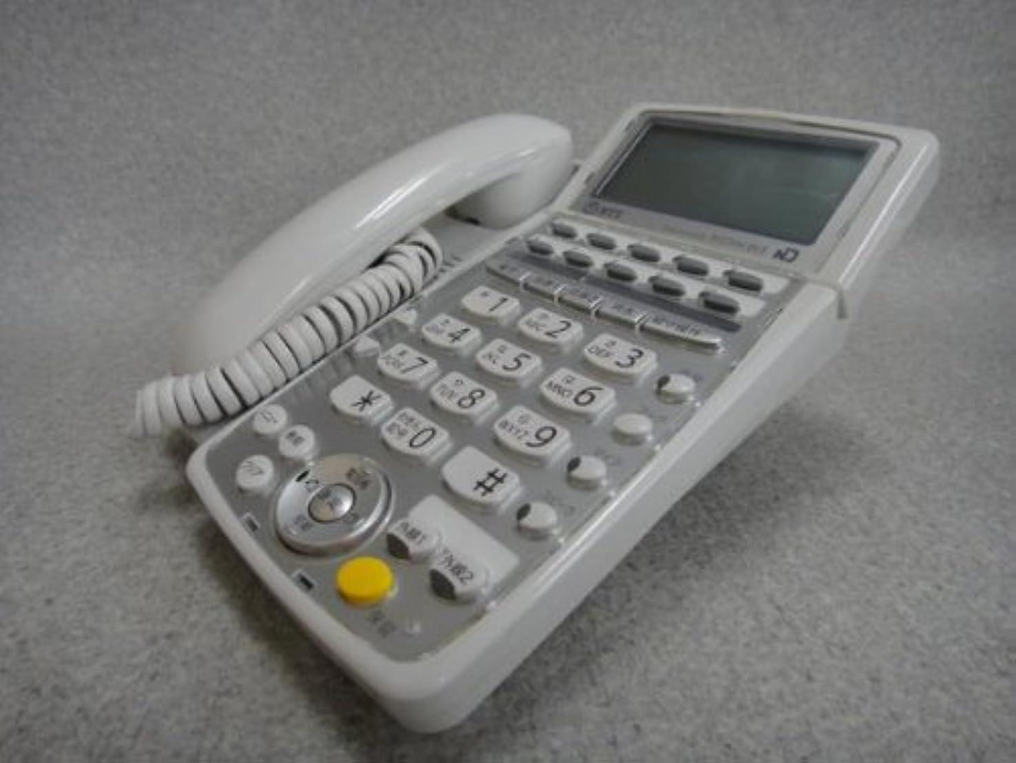 阻害する羊の自転車BX2-ARPTEL-(1)(W) NTT BX2 アナログ用留守番停電電話機 ビジネスフォン [オフィス用品] [オフィス用品]