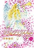 花丸漫画 ツーリング・エクスプレス~ノートルダム編~ 第4話