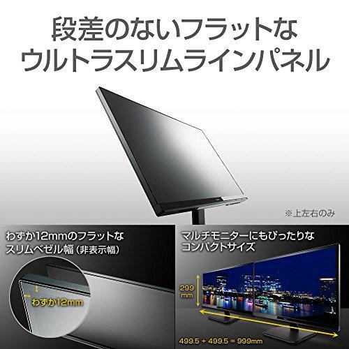 『iiyama モニター ディスプレイ XU2290HS-B2 (21.5インチ/フルHD/AH-IPS/HDMI,D-sub,DVI-D)』の4枚目の画像