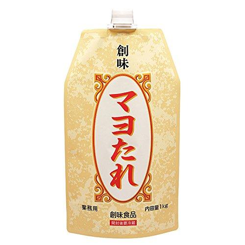 【常温】 創味食品 マヨたれ 1kg 業務用 マヨネーズ たれ