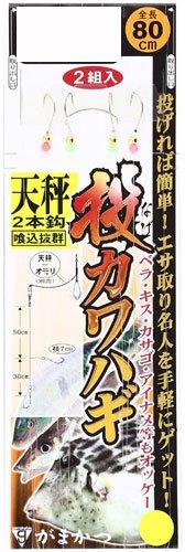 がまかつ(Gamakatsu) 投カワハギ仕掛 天秤2本 NS102 3号-ハリス2. 45648-3-2-07