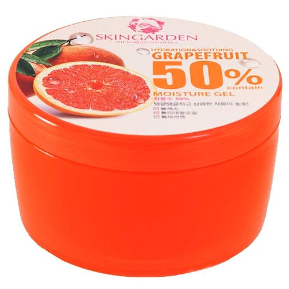 カップルエロチックパターンSKINGARDEN GRAPEFRUIT50% MOISTURE GEL(300ml)