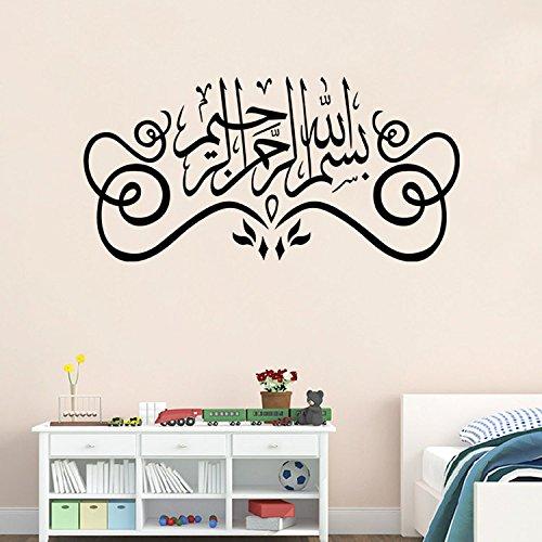9327 Wandtattoo, Motiv: Islamische Muslimische Kultur, Surah, Arabisch, Bismillah, Allah, Vinyl, Zitate Koran, Kalligraphie als Heimdekoration, 49 x 100 cm