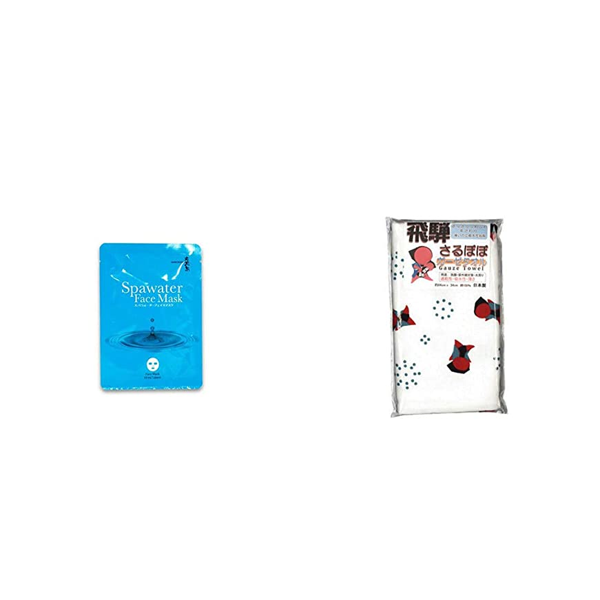 蜂あごオーク[2点セット] ひのき炭黒泉 スパウォーターフェイスマスク(18ml×3枚入)?飛騨さるぼぼ ガーゼタオル