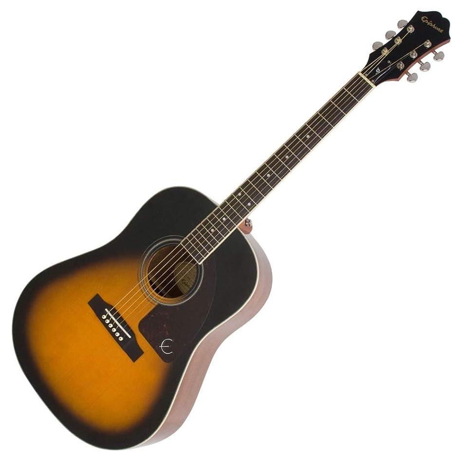のぞき見技術者軍団Epiphone AJ-220S VS アコースティックギター