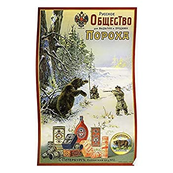 Siberia Animal Wall Snow Decorative Wild Painter Petersburg Bullets Russia Old Ads Hunter Art Nouveau Moscow USSR Soviet Retro Bear Ammunition Lithography Unique Design for Home Decoration