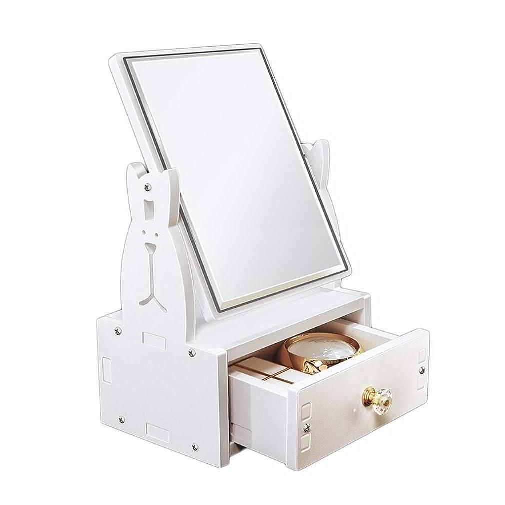 はぁ区別カートン高品質化粧鏡 化粧鏡デスクトップシンプルな大型ミラー拡大美容ミラーデスクバニティミラーポータブル照明ミラー ポータブル (Color : White, サイズ : 21*18*13cm)