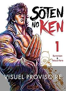 Sôten no Ken - Ken : Fist of the Blue Sky Nouvelle édition Tome 1