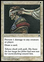 Magic: the Gathering - Bandage - Stronghold