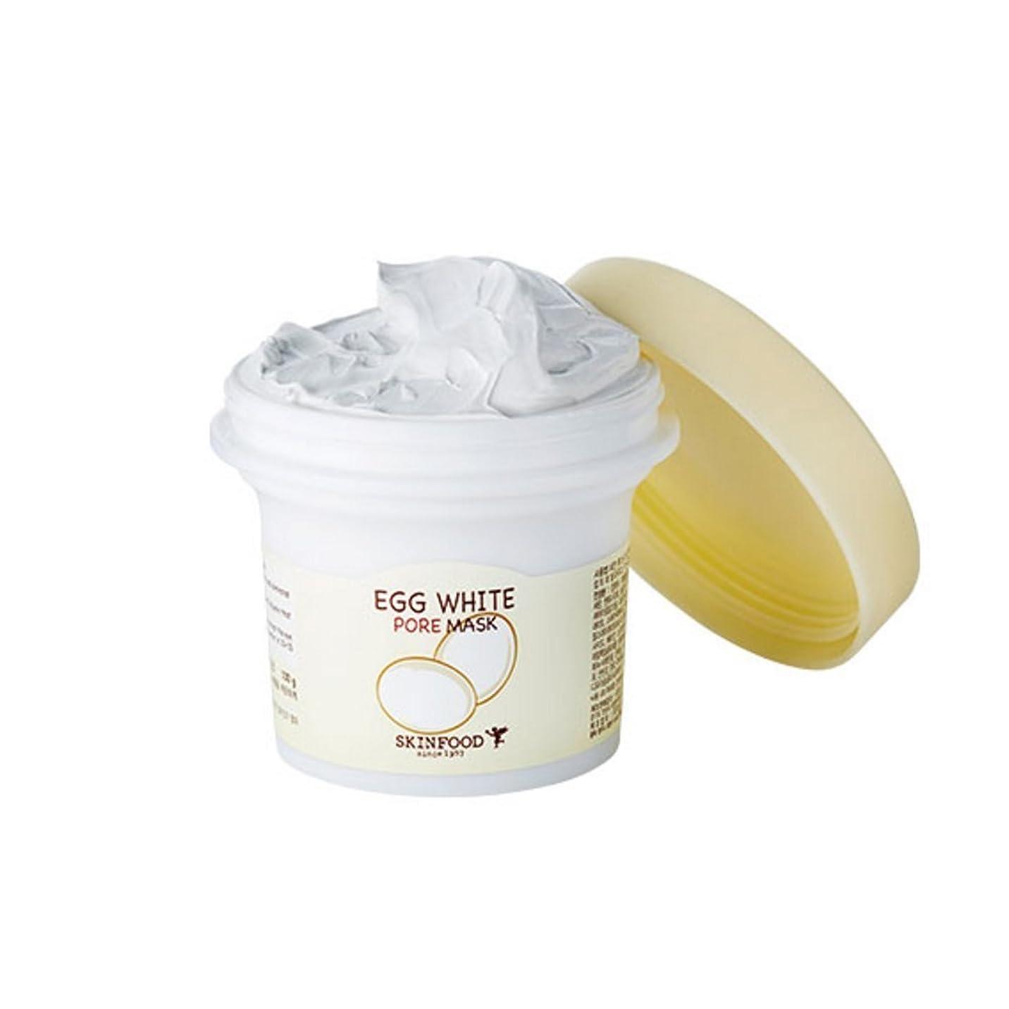 友だち殺人者パワーセル[スキンフード] SKINFOODエッグホワイトポアマスク Egg White Pore Mask Wash Off 125g [並行輸入品]