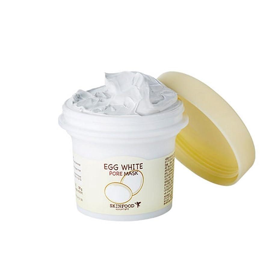 なにカラス鉛筆[スキンフード] SKINFOODエッグホワイトポアマスク Egg White Pore Mask Wash Off 125g [並行輸入品]