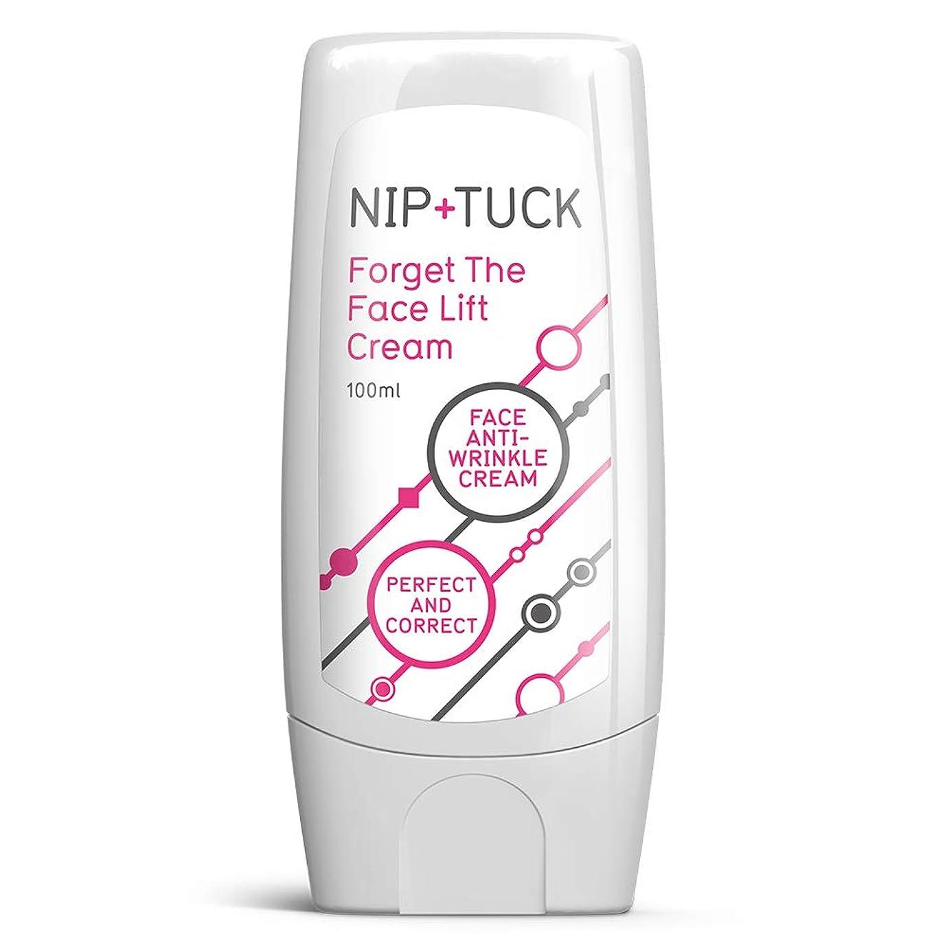 パラメータぐったり勘違いするNIP & TUCK FORGET THE FACELIFT CREAM Nippu& takku wa, anchikurinkufeisu& anchirinkurukurīmufāmu& 若く見える肌を