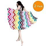Winthome 2 Pack Microfiber Beach Towels Set- Lightweight Large Travel Towel (stripe, 75x150cm)