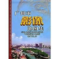 Image atlas in Guangzhou City (Chinese edidion) Pinyin: guang zhou shi ying xiang di tu ji