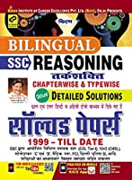 Kiran Bilingual SSC Reasoning Chapterwise and Typewise Solved Paper 1999-Till Date (2904)