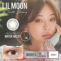 リルムーン Lilmoon 1month 度あり 05 ウォーターウォーター 1枚入 2箱セット (PWR) -7.50
