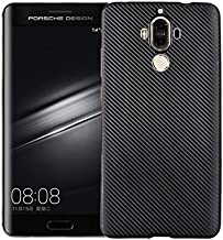 Case for Huawei P8 Lite 2017 PRA-LX3 Case,Slim [Perfect fit] carbon fiber fuel injection non-slip anti-slip protection PC soft special chassis cover Black