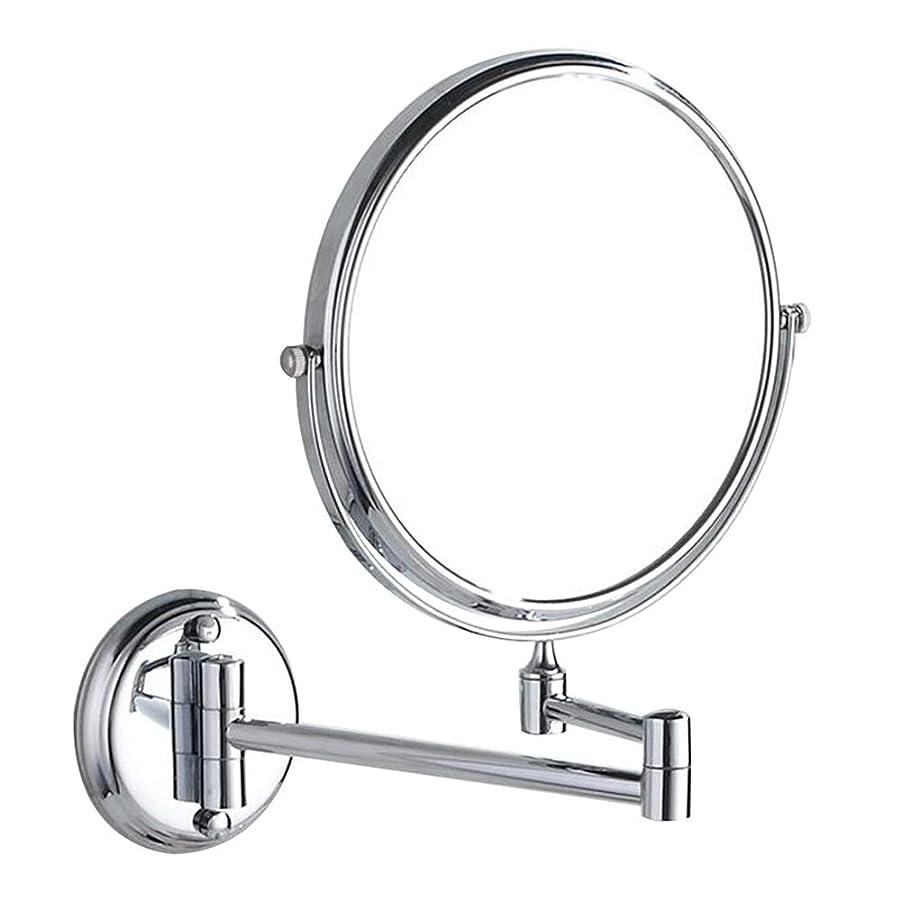 台無しに知覚できる広大なHUYYA 化粧鏡、3倍拡大 化粧ミラー 両面 壁掛け式 けメイクミラー 360 °回転 伸縮可能折りバスルームの鏡,Silver_8inch