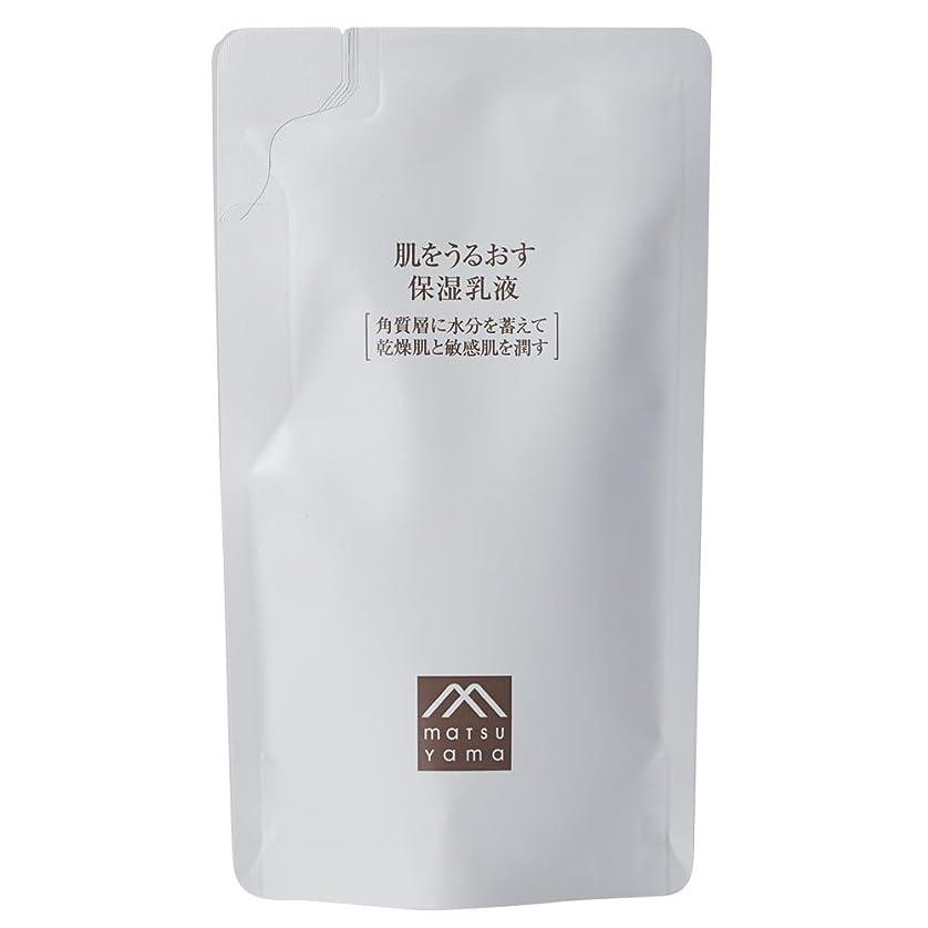 ラベペフで肌をうるおす保湿乳液 詰替用