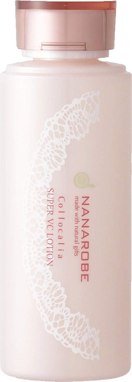 シャッターフリンジ味付けナナローブ (Nanarobe) 化粧水 ローション コロカリア ビタミンC 配合 150ml