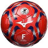 MIZUNO(ミズノ) フットサル フットサルボール 4号球 ユニセックス Q3JBA030 カラー: レッド