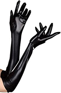 Long Leather Latex Gloves for Women – 21'' Catwoman Gloves Costume for Women Black Wet Look Shiny Vinyl Cosplay Gloves for Halloween Party Favors