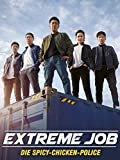 Extreme Job - Spicy-Chicken-Police