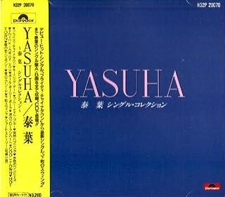Yasuha, シングル・コレクション
