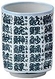美濃焼 面取 寿司湯呑 魚字 W30105