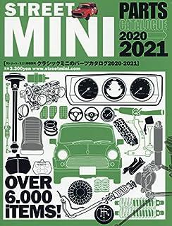 CLASSIC MINIのパーツカタログ2020-2021 2020年 01 月号 [雑誌]: STREET MINI 増刊