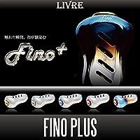【リブレ/LIVRE】 Fino+(フィーノプラス) チタニウム ハンドルノブ 【ファイヤー/レッド:2個入り】
