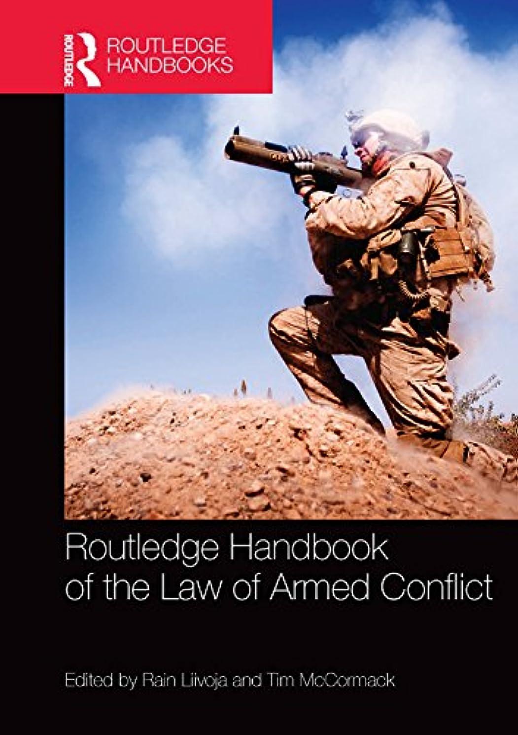 合法記事拒絶Routledge Handbook of the Law of Armed Conflict (Routledge Handbooks) (English Edition)