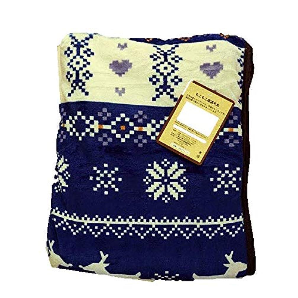 ペフトレーニングオート毛布 と 敷きパッド が合体した あったか 寝袋 タイプ 毛布 シングル (ブルー)