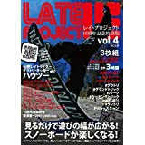 LATEproject 2018 vol.4 (htsb0284) [DVD]