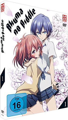 Akuma no Riddle - Vol. 1 - [DVD]