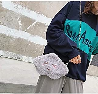 YKDY Shoulder Bag Cute Cloud-Shaped Shy Face Fashion Plush Bag Ladies Handbag Chain Mobile Phone Bag (Gray) (Color : Gray)