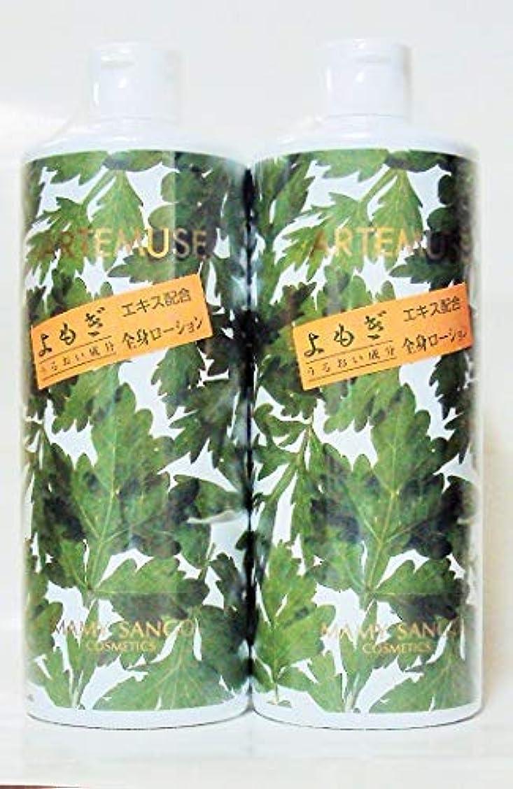 高原棚棚マミーサンゴ薬用ローショーン500ml(2本セット価額)