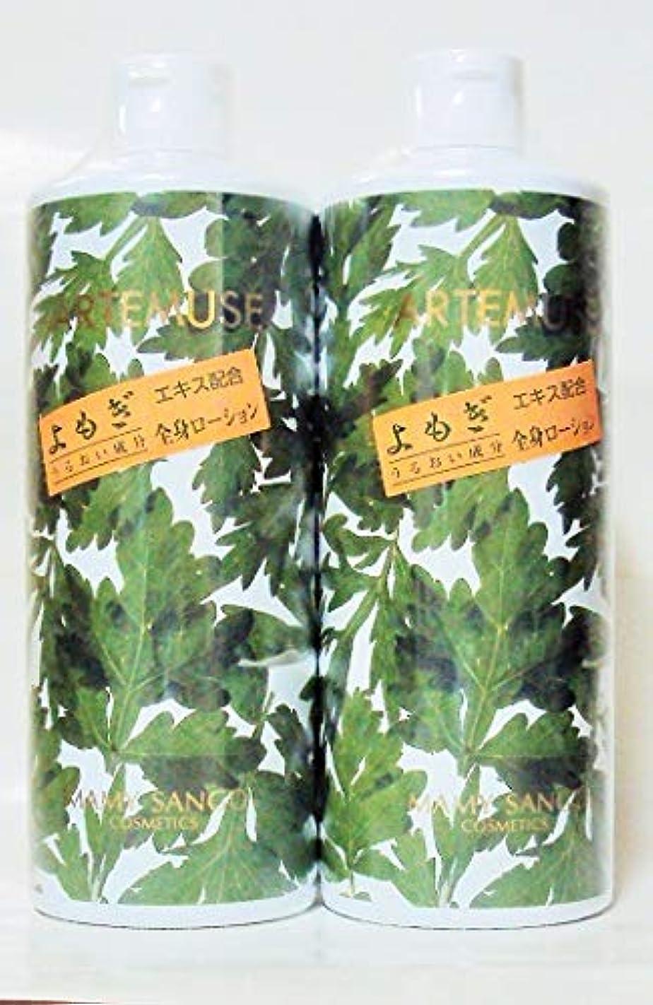 ディレクターぐるぐるベーコンマミーサンゴ薬用ローショーン500ml(2本セット価額)