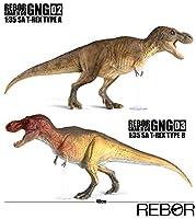 Rebor 2020 1/35 サイズ ティラノサウルス GNG02 03 SA T-REX Tレックス 大きい 肉食 恐竜 リアル フィギュア PVC プラモデル おもちゃ 模型 プレゼント プレミアム 40cm級 オリジナル 塗装済 完成品 (2pcs)