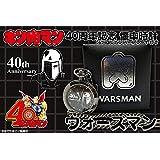 【キャンセル品 販売】キン肉マン 40周年記念 懐中時計シリアルナンバープレート付き (ウォーズマン)