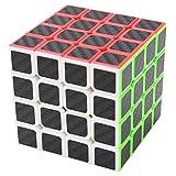 4x4 Rubiks Würfel Bewertung und Vergleich